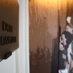 Отель Milano Scala Hotel Италия, Милан - 5 отзывов об отеле, цены и фото номеров - забронировать отель Milano Scala Hotel онлайн спа
