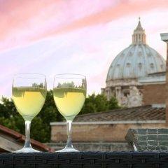 Отель Relais Vatican View гостиничный бар