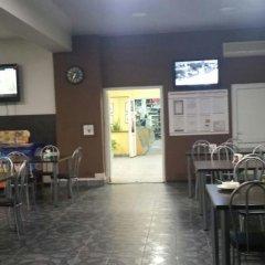 Гостиница на Челябинском тракте гостиничный бар