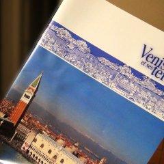 Отель B&B Tessyhouse Италия, Спинеа - отзывы, цены и фото номеров - забронировать отель B&B Tessyhouse онлайн гостиничный бар