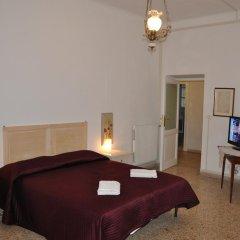 Отель Aurora Home 4* Стандартный номер фото 2