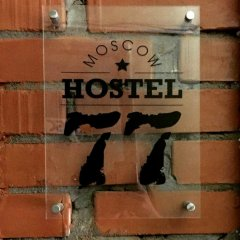 Хостел Loft Hostel77 фото 2