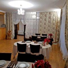 Мини-Отель Rodven фото 2
