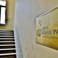 Hostel Diana Park интерьер отеля фото 3