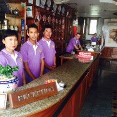 Отель Tatum Mansion гостиничный бар