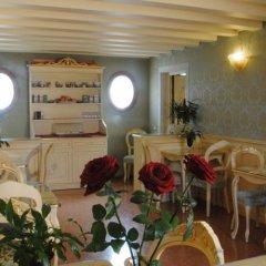 Отель Villa Dolcetti Италия, Мира - отзывы, цены и фото номеров - забронировать отель Villa Dolcetti онлайн спа
