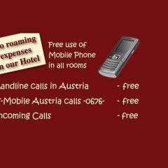 Отель Pension Gross Австрия, Вена - отзывы, цены и фото номеров - забронировать отель Pension Gross онлайн ванная