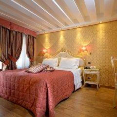 Hotel Olimpia Venice, BW signature collection 3* Стандартный номер с различными типами кроватей фото 5