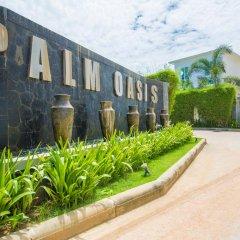 Отель Villas In Pattaya 5* Стандартный номер с различными типами кроватей фото 31
