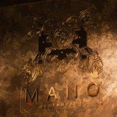 Гостиница МАНО 3* Стандартный номер фото 10