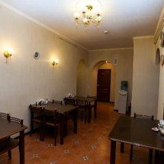 Отель Меблированные комнаты Амулет на Большом Проспекте Санкт-Петербург питание фото 2