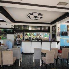 Hotel Cakalli гостиничный бар