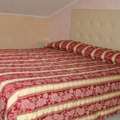 Hotel Vienna Ostenda 4* Номер Эконом с разными типами кроватей фото 6