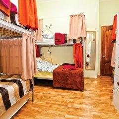 Seasons Hostel Кровать в общем номере двухъярусные кровати фото 8