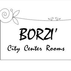 Отель Borzì City Center Rooms интерьер отеля