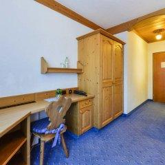 Hotel Fischerwirt Исманинг удобства в номере
