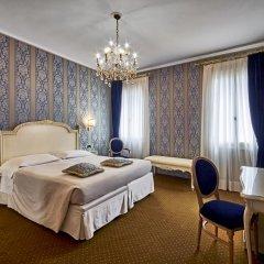 Отель Gardena Hotel Италия, Венеция - отзывы, цены и фото номеров - забронировать отель Gardena Hotel онлайн комната для гостей фото 11