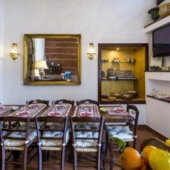 Отель Porta Marina Сиракуза питание фото 2