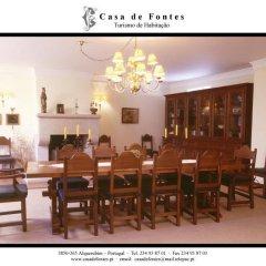 Отель Casa De Fontes питание