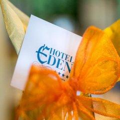 Отель Eden Mantova Италия, Кастель-д'Арио - отзывы, цены и фото номеров - забронировать отель Eden Mantova онлайн интерьер отеля фото 3