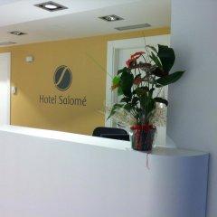 Hotel Salomé спа