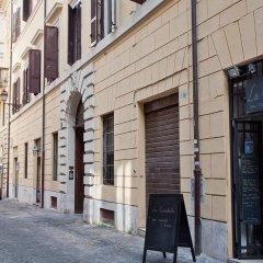Отель Le Clarisse al Pantheon Италия, Рим - отзывы, цены и фото номеров - забронировать отель Le Clarisse al Pantheon онлайн фото 11