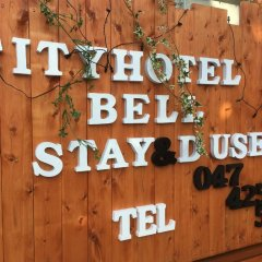 City Hotel Bell спа