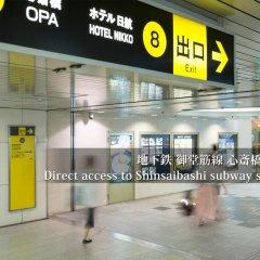 Hotel Nikko Osaka городской автобус