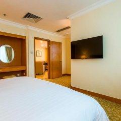 Отель China Mayors Plaza удобства в номере фото 2
