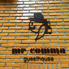 Mr.Comma Guesthouse - Hostel городской автобус