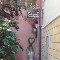 Отель B&B La Maison Del Borgo Antico Бари фото 7