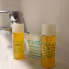 Отель Hostal Greco Madrid ванная