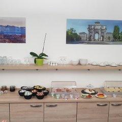 Отель Creo City Мюнхен развлечения