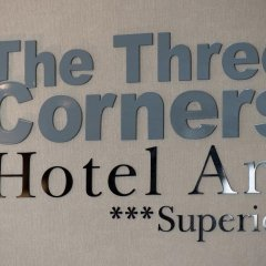 The Three Corners Hotel Art спа