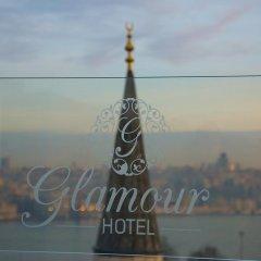 Glamour Hotel Турция, Стамбул - 4 отзыва об отеле, цены и фото номеров - забронировать отель Glamour Hotel онлайн фитнесс-зал