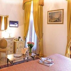Отель Apostoli Palace в номере