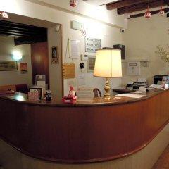 Отель Iris Venice Италия, Венеция - 3 отзыва об отеле, цены и фото номеров - забронировать отель Iris Venice онлайн интерьер отеля