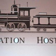 Station Hostel гостиничный бар