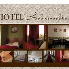 Novozhenovsky Hotel развлечения