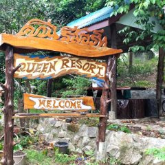 Отель Queen Resort Koh Tao