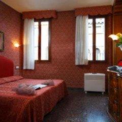 Hotel Alle Guglie 3* Стандартный номер с двуспальной кроватью фото 3