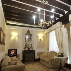 Отель Appartamento Ca' Cavalli Италия, Венеция - отзывы, цены и фото номеров - забронировать отель Appartamento Ca' Cavalli онлайн развлечения