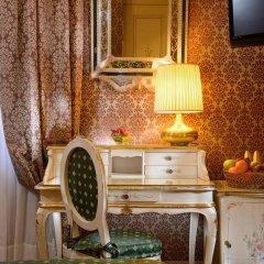 Hotel Canaletto удобства в номере фото 2