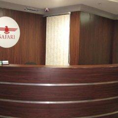 Отель Safari Hotel Apartments ОАЭ, Аджман - отзывы, цены и фото номеров - забронировать отель Safari Hotel Apartments онлайн спа