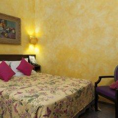 Hotel Bersolys Saint-Germain 3* Стандартный номер с различными типами кроватей фото 2