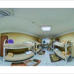 Гостиница NOMADS hostel & apartments в Улан-Удэ 5 отзывов об отеле, цены и фото номеров - забронировать гостиницу NOMADS hostel & apartments онлайн бассейн
