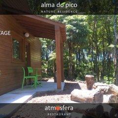 Отель Alma do Pico Португалия, Мадалена - отзывы, цены и фото номеров - забронировать отель Alma do Pico онлайн спа