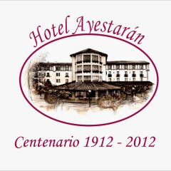 Отель Hostal Ayestaran I Испания, Ульцама - отзывы, цены и фото номеров - забронировать отель Hostal Ayestaran I онлайн приотельная территория