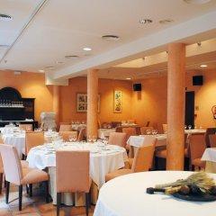 Hotel URH Vila de Tossa питание фото 3