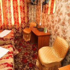 Отель Галакт 2* Стандартный номер фото 5